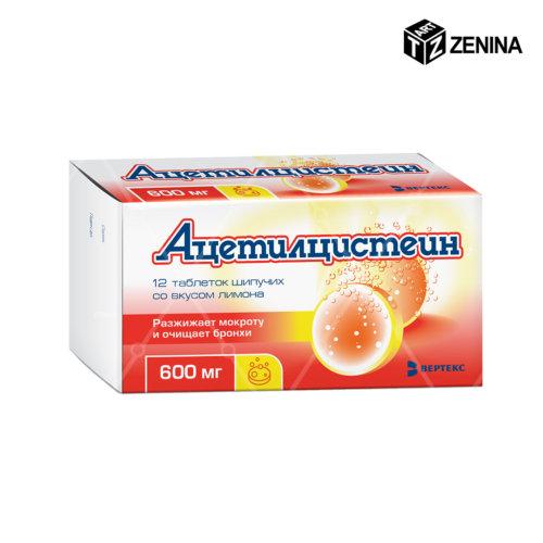 razrabotka-upakovki-LS-Zenina-1