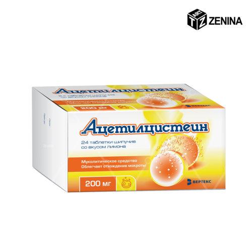 razrabotka-upakovki-LS-Zenina-2