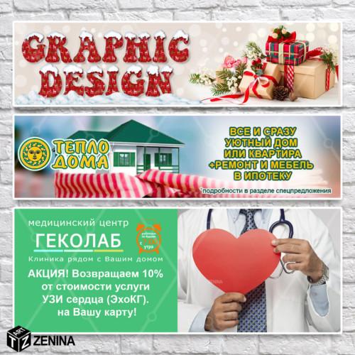 Zenina-bannery-dlya-interneta-2