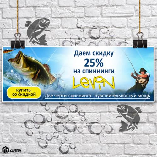 Zenina-bannery-dlya-interneta-4