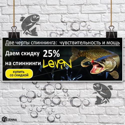 Zenina-bannery-dlya-interneta-5