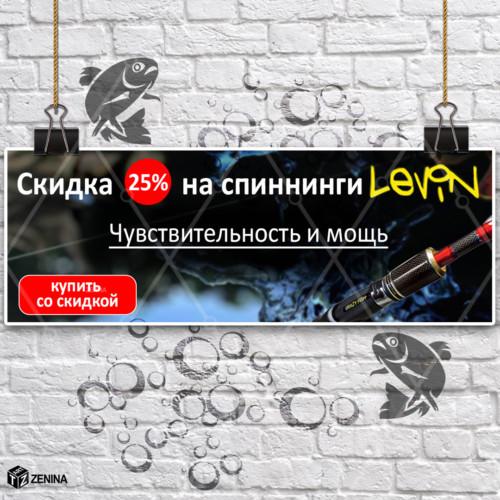 Zenina-bannery-dlya-interneta-6