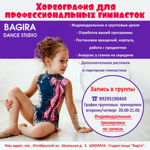banner-reklama-dlya-istogramm-Zenina