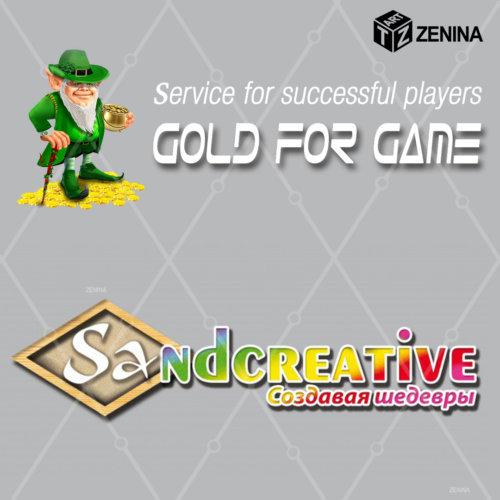 logotip-Zenina-6