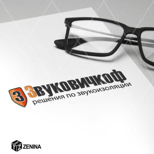 logotip-Zenina-9