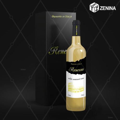 razrabotka-upakovki-ehtiketki-vina-Zenina-2