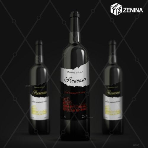 razrabotka-upakovki-ehtiketki-vina-Zenina-3