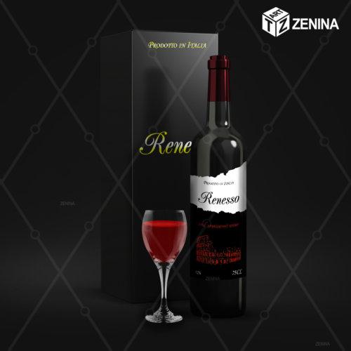 razrabotka-upakovki-ehtiketki-vina-Zenina-4