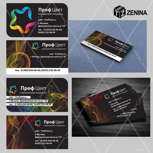 razrabotka-vizitki-Zenina-2