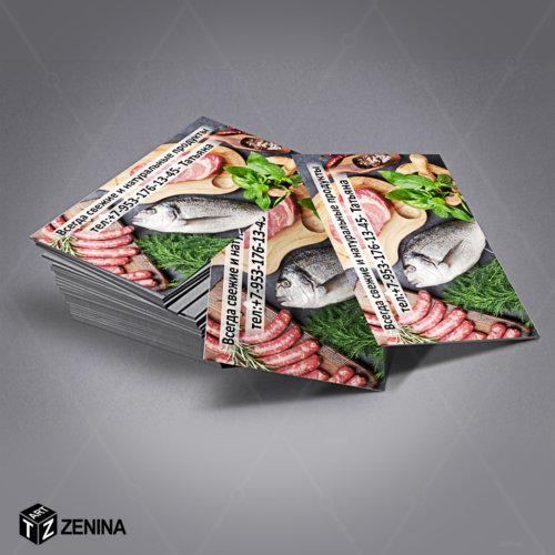 razrabotka-vizitki-Zenina-9