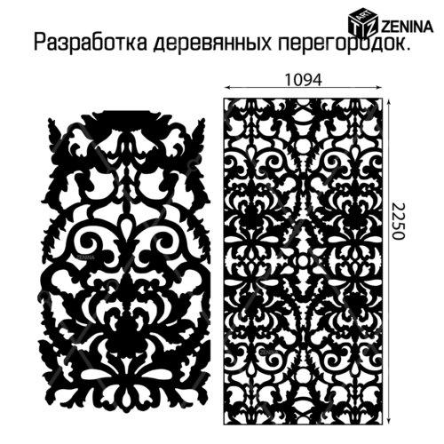 vektor-Zenina-11
