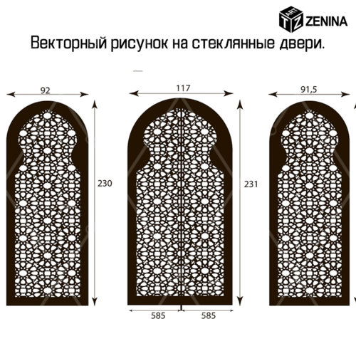 vektor-Zenina-13