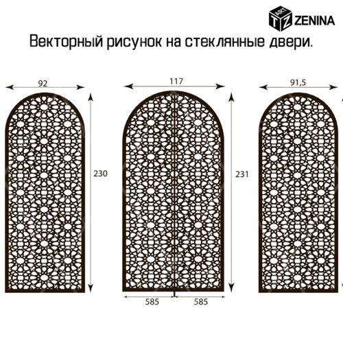 vektor-Zenina-14