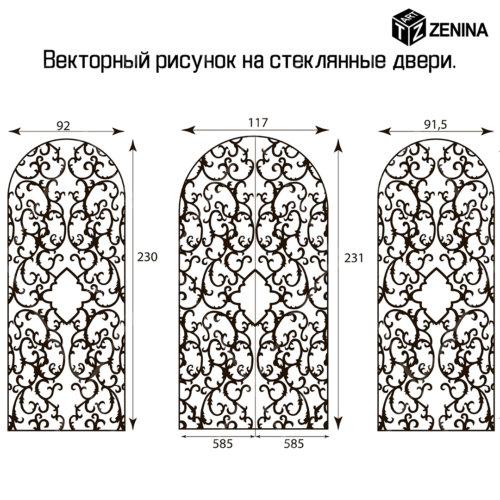 vektor-Zenina-15