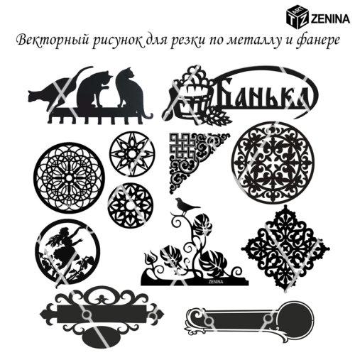 vektor-Zenina-20