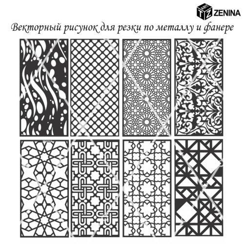 vektor-Zenina-22