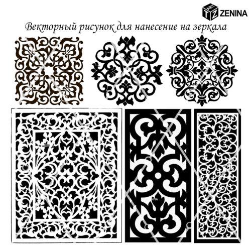 vektor-Zenina-23